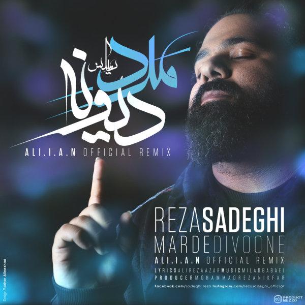Reza Sadeghi - Marde Divooneh (Ali.i.a.n Remix)