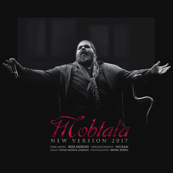 Reza Sadeghi - Mobtala (New Version)