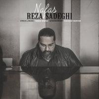 Reza Sadeghi - 'Nafas'