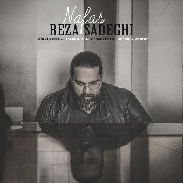 Reza Sadeghi - Nafas