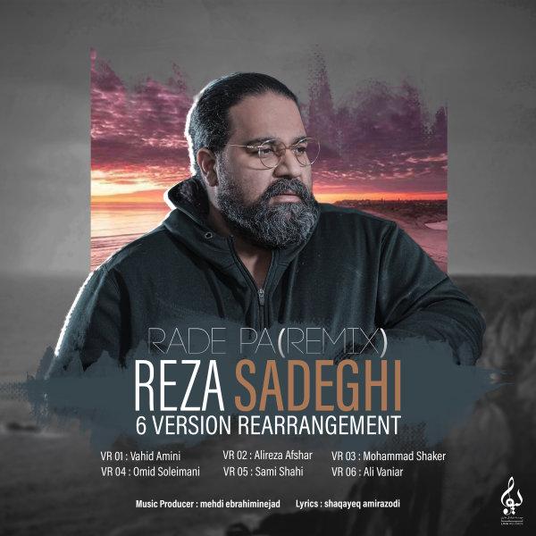 Reza Sadeghi - 'Rade Pa (Vahid Amini Remix)'