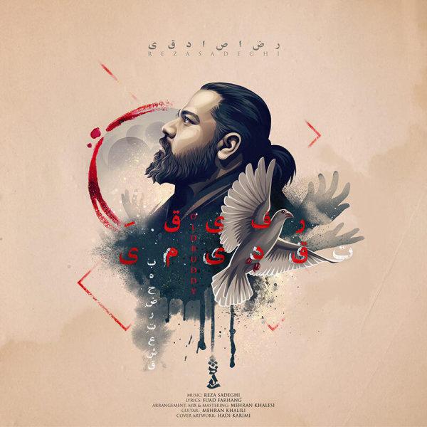 Reza Sadeghi - 'Refighe Ghadimi'