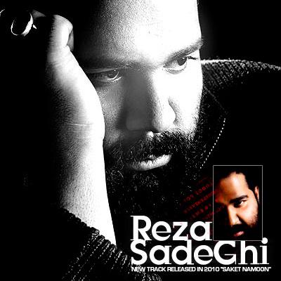 Reza Sadeghi - 'Saket Namoon'