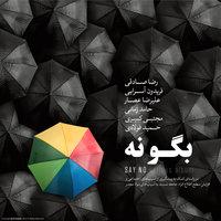 Reza Sadeghi - 'To Az Adama Doori'