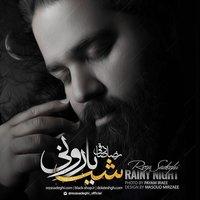 Reza Sadeghi - 'Vaght Kam Bood'