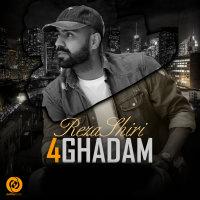 Reza Shiri - '4 Ghadam'