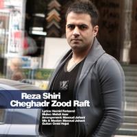 Reza Shiri - 'Cheghadr Zood Raft'