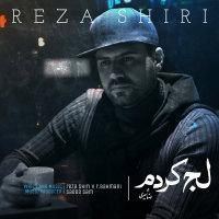 Reza Shiri - 'Laj Kardam'