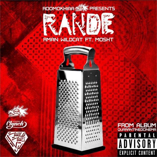 Rman Wild Cat - Rande (Ft Mosht)