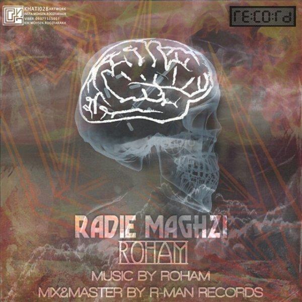 Rohaam MP3s, Videos, Albums, Events- RadioJavan.com