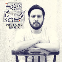 Roozbeh Bemani - 'Koja Bayad Beram (Pouya MC Remix)'