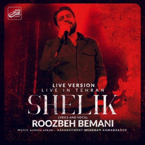Roozbeh Bemani - 'Shelik (Live)'