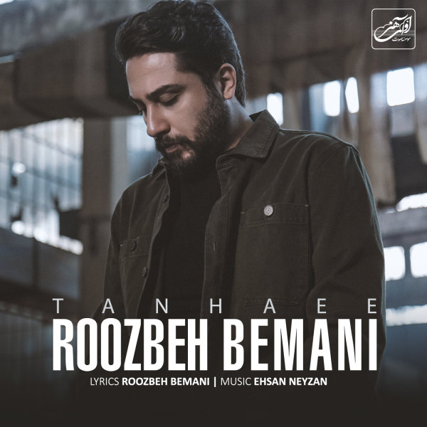 Roozbeh Bemani - 'Tanhaee'