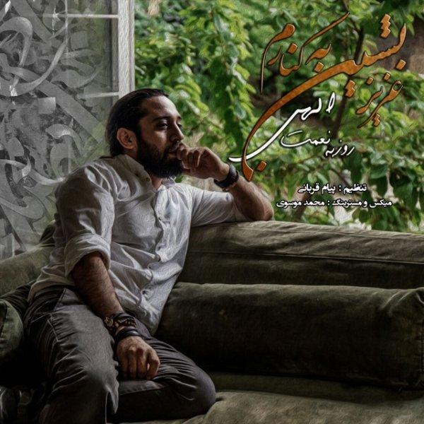 Roozbeh Nematollahi - Aziz Beshin Be Kenaram