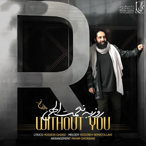 Roozbeh Nematollahi - Bedoone To