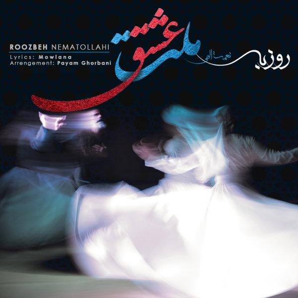 Roozbeh Nematollahi - Mellate Eshgh