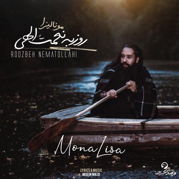 Roozbeh Nematollahi - Mona Lisa Song | روزبه نعمت اللهی مونالیزا'
