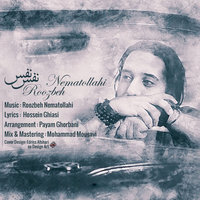 Roozbeh Nematollahi - 'Nafas Nafas'