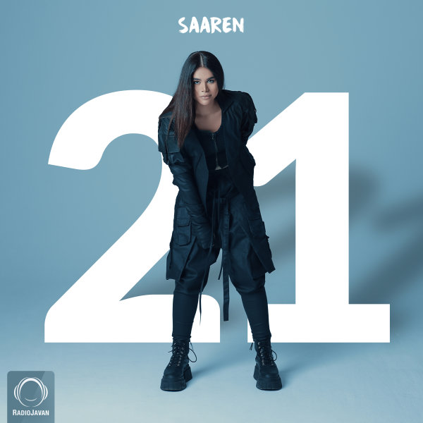 Saaren - Yadet Mioftam Song | سارن یادت می افتم'