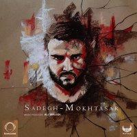 Sadegh - 'Mokhtasar'