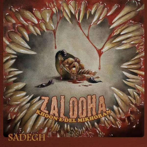 Sadegh - 'Zalooha Khoone Del Mikhoran'