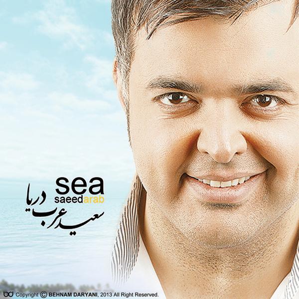 Saeed Arab - 'Ghorooba (Remix)'