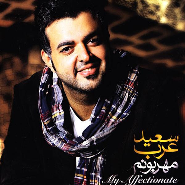 Saeed Arab - 'Ghorooba'