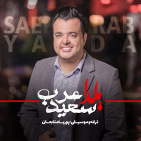 Saeed Arab - 'Yalda'