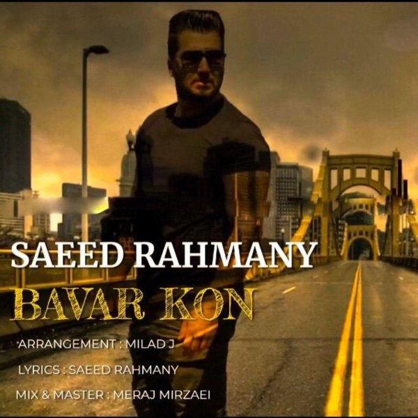 Saeed Rahmany - 'Bavar Kon'