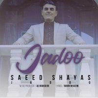 Saeed Shayas - 'Jadoo'
