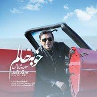 Saeed Shayas - 'Khoobe Halam'
