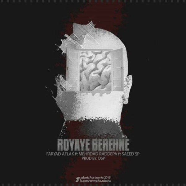 Saeed Sp - Royaye Berahne (Ft Mehrdad & Sina Faryad)