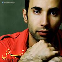 Saeid Hashemi - 'Tabe Eshgh'