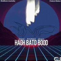 Sahand & Armin Arkad - 'Hagh Bato Bood (Ft Shamim)'