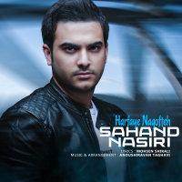 Sahand Nasiri - 'Harfaye Nagofteh'