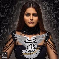 Sahar - 'Azadi'