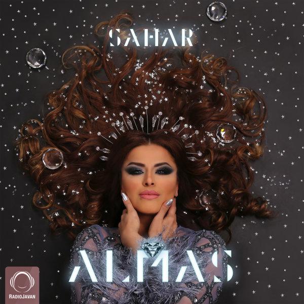 Sahar - 'Del Roba'