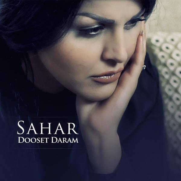 Sahar - 'Dooset Daram'