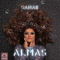 Sahar - 'Gharar'