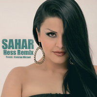 Sahar - 'Hess (Remix)'