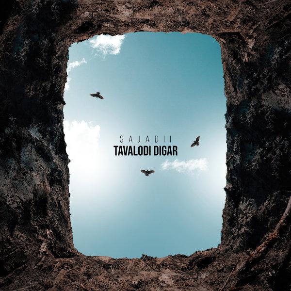Sajadii - 'Tavalodi Digar'