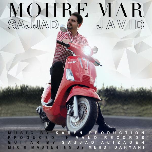 Sajjad Javid - 'Mohre Mar'