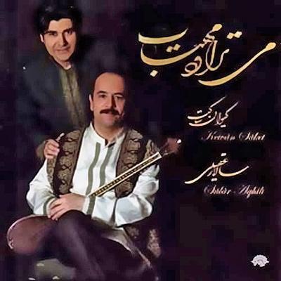 Salar Aghili - Mitaravad Mahtab (Shour Dashti)