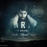 Sam - 'Bade Chand Vaght'