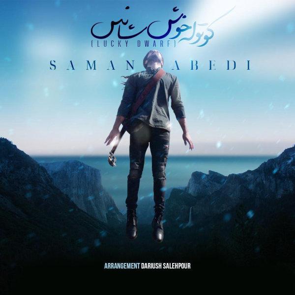Saman Abedi - Kootoleye Khosh Shans Song'