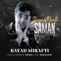 Saman - 'Bayad Mirafti'