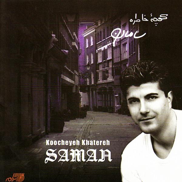 Saman - Digeh Rafteh