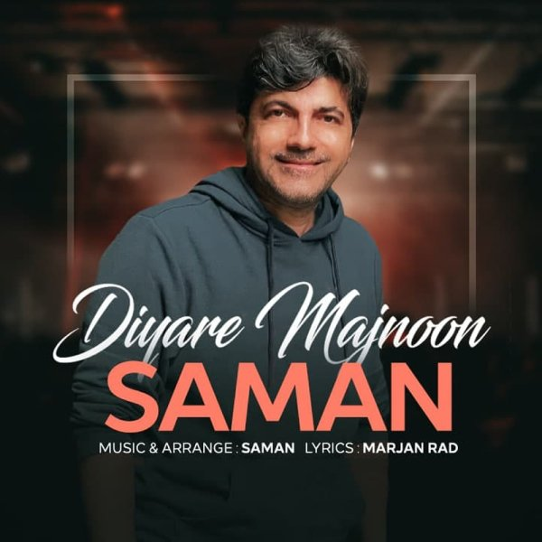 Saman - 'Diyare Majnoon'