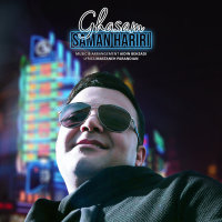 Saman Hariri - 'Ghasam'