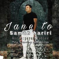 Saman Hariri - 'Jane To'